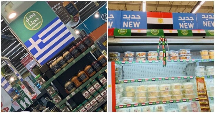 Ελληνικά προϊόντα: Οι Σαουδάραβες τα στηρίζουν και τα προωθούν